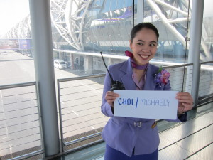 Thai Airways Agent for first class passengers