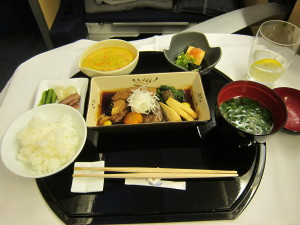 ANA first class Japanese Option