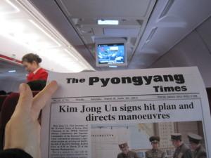 Propaganda Airport Koryo