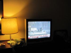 TV DPRK Yanggakdo Hotel