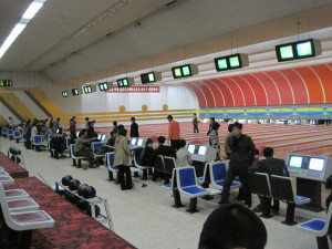 North Korean Bowling Alley Filled With 'Locals'
