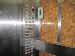 Yanggakdo Hotel Elevator