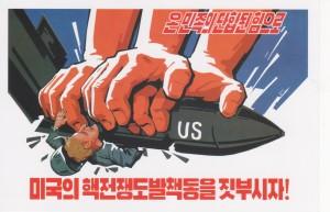 North Korea Postcard to Family
