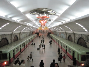 North Korea Subway Station