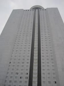 yang hotel outside